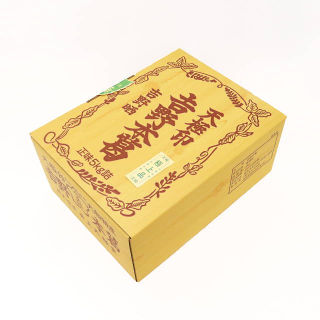 吉野本葛(固形)5kg パッケージ