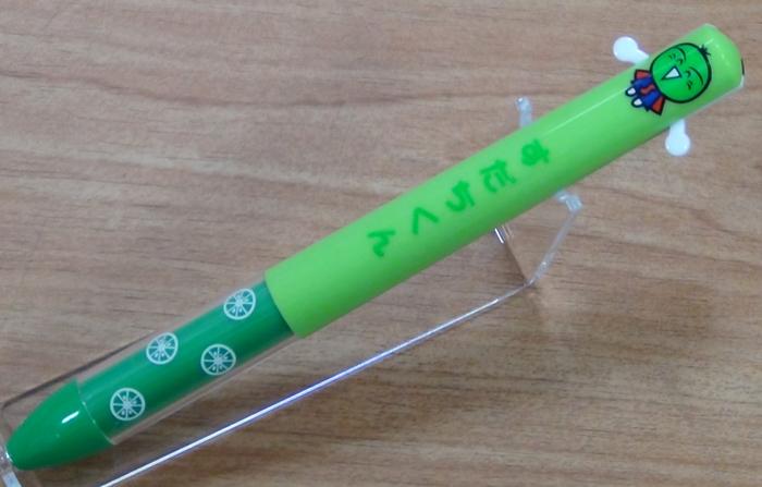 すだちくんmimiペン