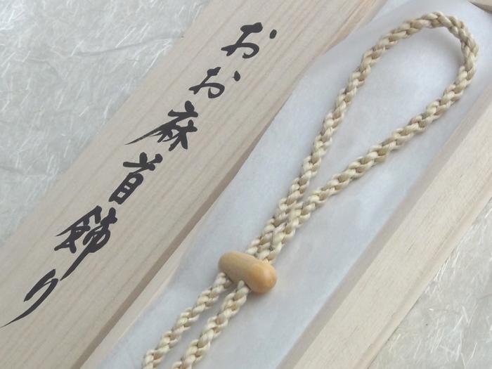 聖麻ネックレス