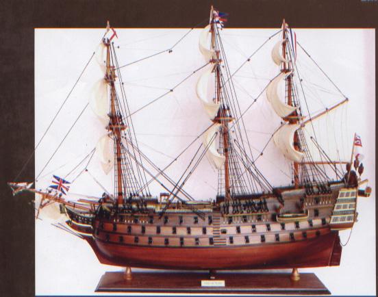 HMSビクトリー