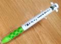 うどん県mimiペン