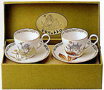 トトロティー・コーヒー碗皿ペアセット