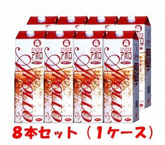 バーモンド酢アポロ8本セット