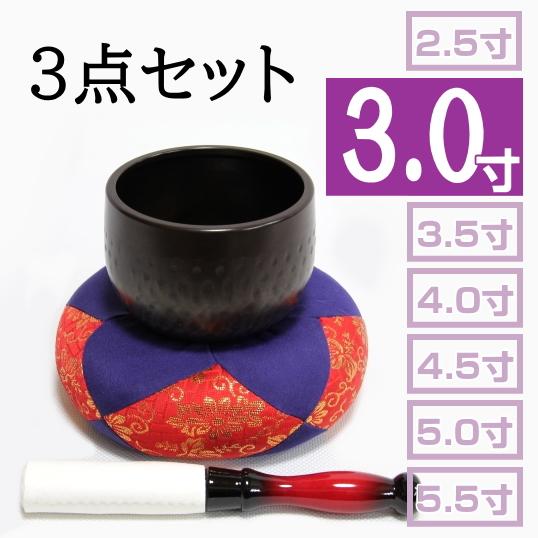 大徳寺リンセット 3寸
