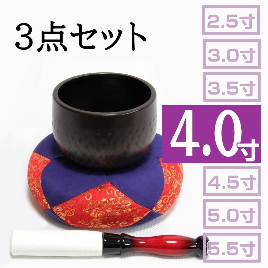 大徳寺リンセット 4寸