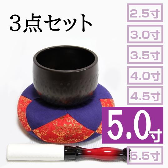 大徳寺リンセット 5寸