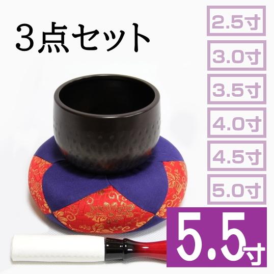 大徳寺リンセット 5.5寸