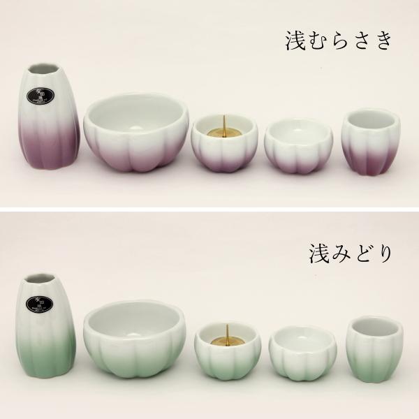 有田焼仏具セット 選べる4色
