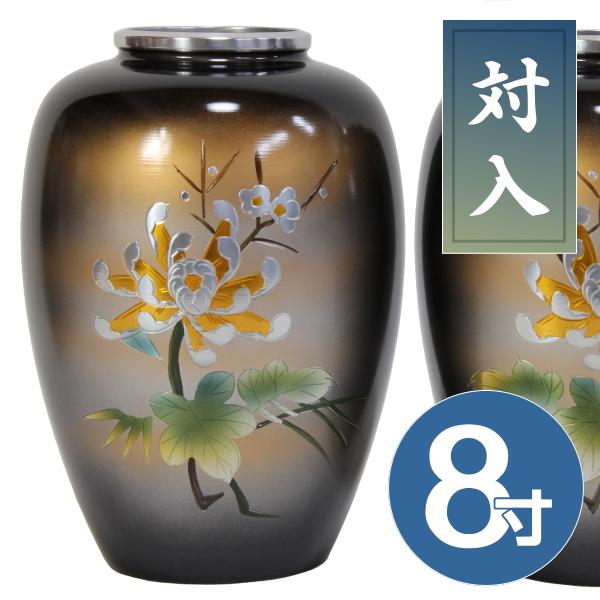 【アルミ製】夏目型 花瓶 四君子 8寸