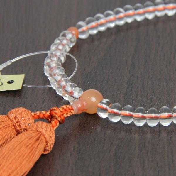 オレンジ瑪瑙入り本水晶念珠 みかん玉