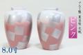 【アルミ製】夏目型 花瓶 ピンク  8寸