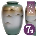 【アルミ製】夏目型 花瓶 連山 7寸