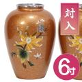 【アルミ製】夏目型 花瓶 四君子 梨地 6寸