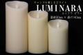 【タイマー機能付】【キャンドル型LEDライト】LUMINARA ルミナラピラー 3.5×5(アイボリー)【S】