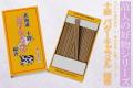 【故人の好物シリーズ】十勝 バターキャラメル線香【ミニ寸】