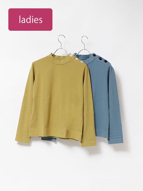 20コーマ天竺ショルダーボタンハイネックTシャツ