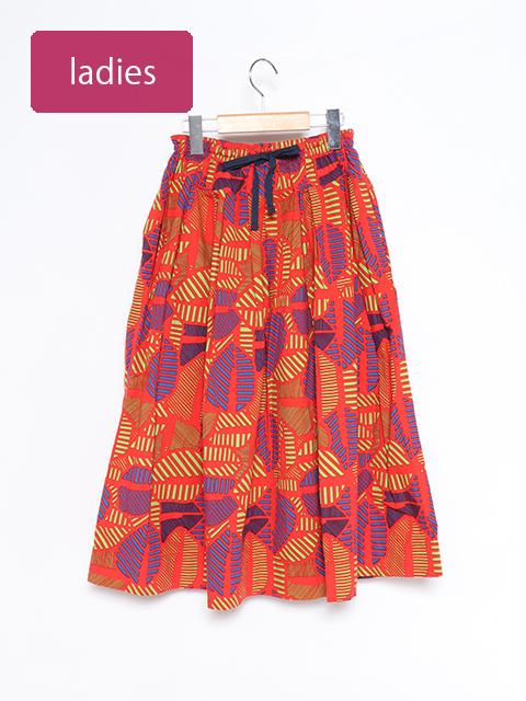 バイマイコードストライプポケットフィセルスカート