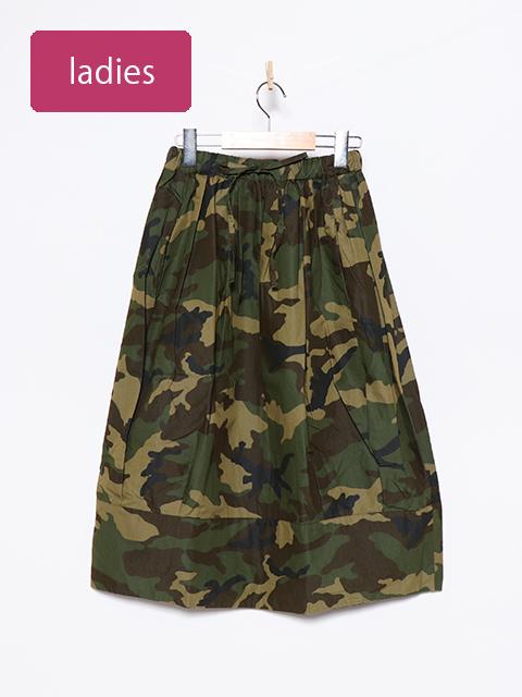 コットンナイロンカモバルーンロングスカート
