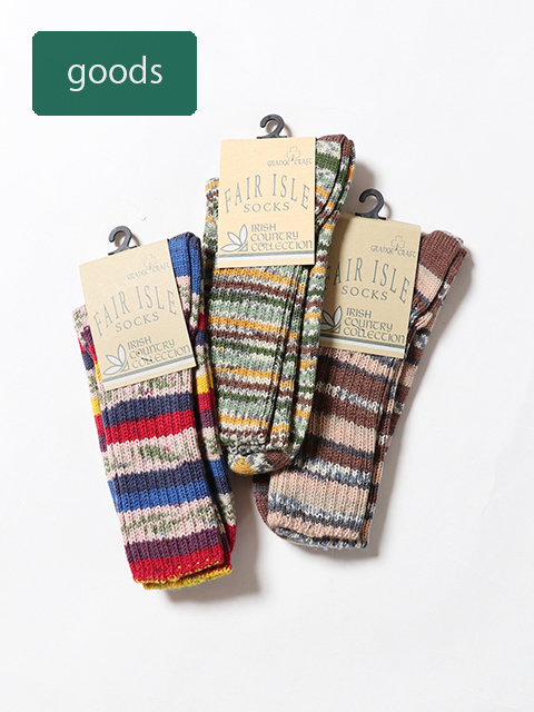 GRANGE CRAFT FAIR ISLE SOCKS Lsize