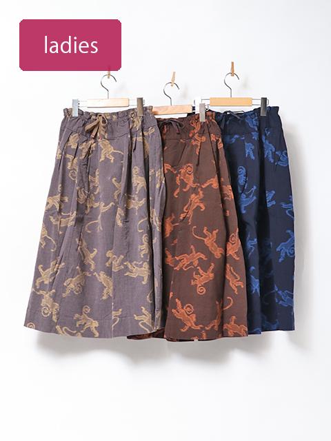 モンキーイカットポケットフィセルスカート