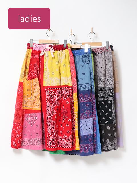 リメイクミックスバンダナワンポケットスカート