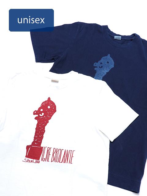 首里城半袖Tシャツ