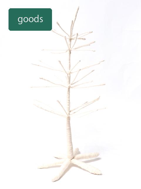 【予約商品】クリスマスツリー(本体)