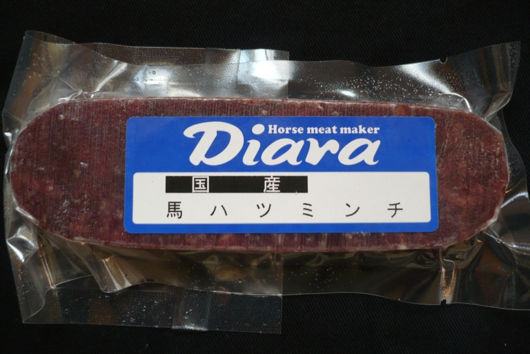 馬ハツ ミンチ 50g /ペット【冷凍】【ディアラ】