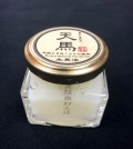 生馬油 35g  こうね100% Extra Natural Horse Oil