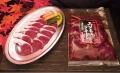 【北海道産】エゾ鹿 ロース肉 ジンギスカン300g