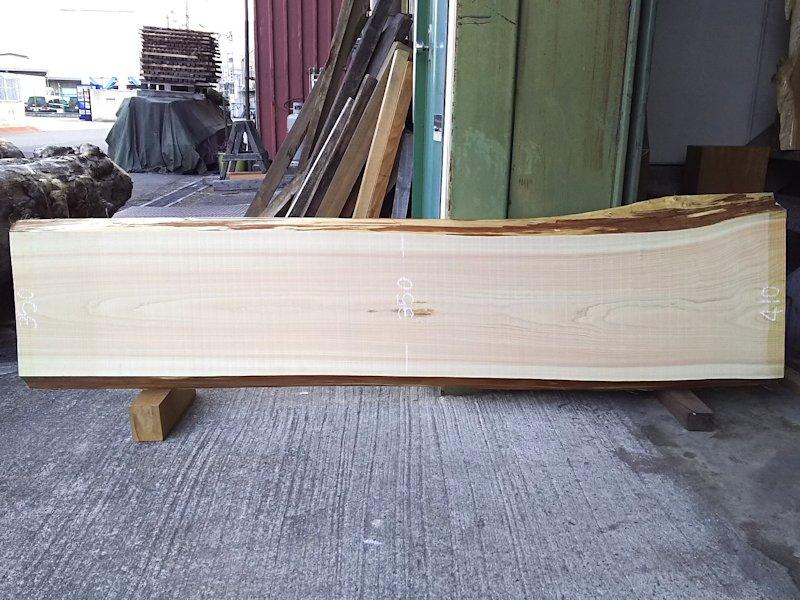 H-218 桧檜ヒノキひのき 国産 天然耳付き板 1840×450 天然乾燥材