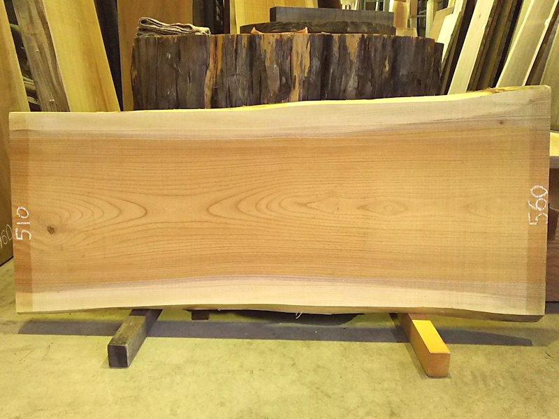 K-546 欅ケヤキ 国産 天然耳付き板 1350×550 天然乾燥材