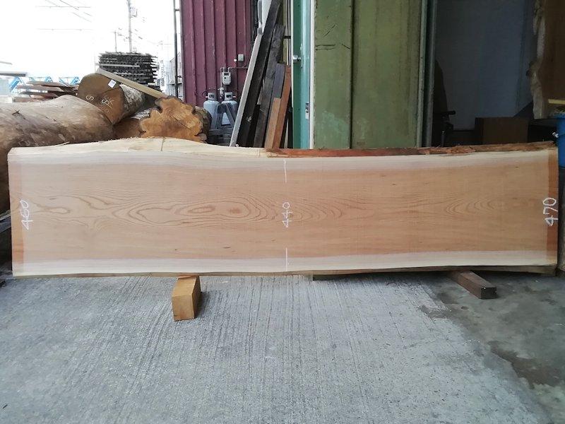 K-570 欅ケヤキ 国産 天然耳付き板 2100×500 天然乾燥材