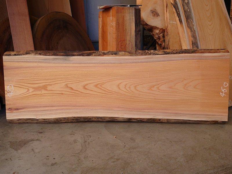 K-613 欅ケヤキ 国産 天然耳付き板 1500×500 天然乾燥材 オモテ電気カンナ仕上げ