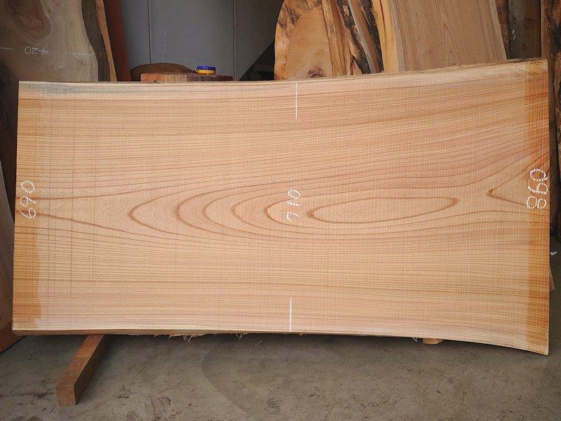 K-617 欅ケヤキ 国産 天然耳付き板 1520×750 天然乾燥材
