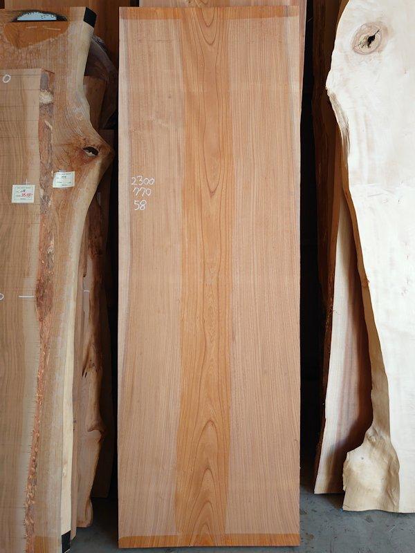 K-646 欅ケヤキ 国産 上杢板 2300×770 天然乾燥材