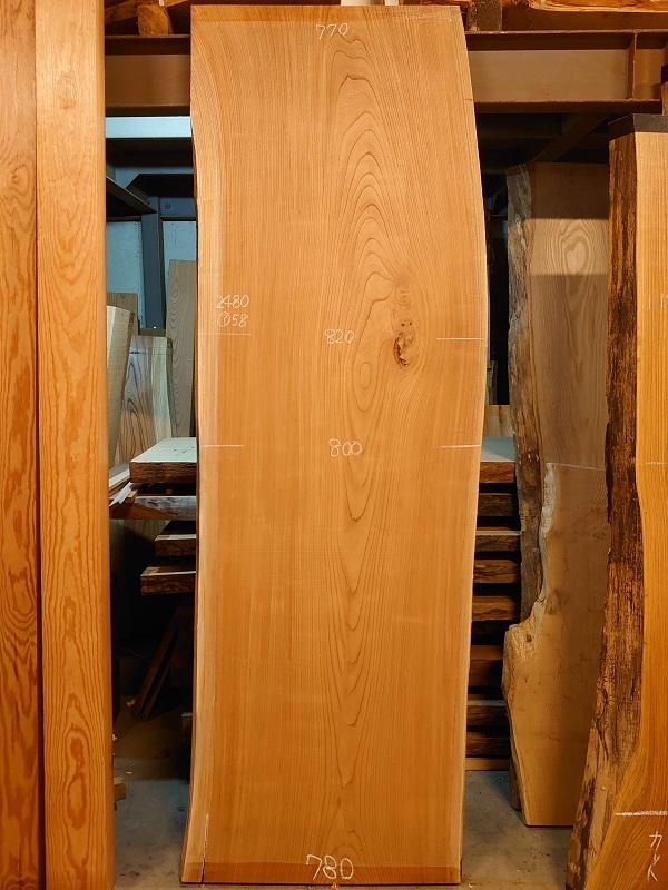 K-665 欅ケヤキ 国産 天然耳付き板 2480×800 表面電気カンナ済 天然乾燥材