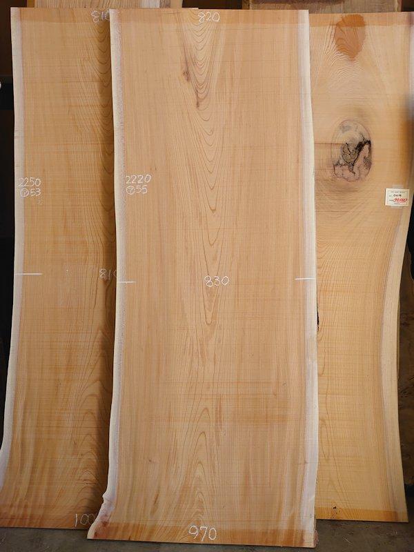 K-693 欅ケヤキ 国産 天然耳付き板 2220×900 天然乾燥材
