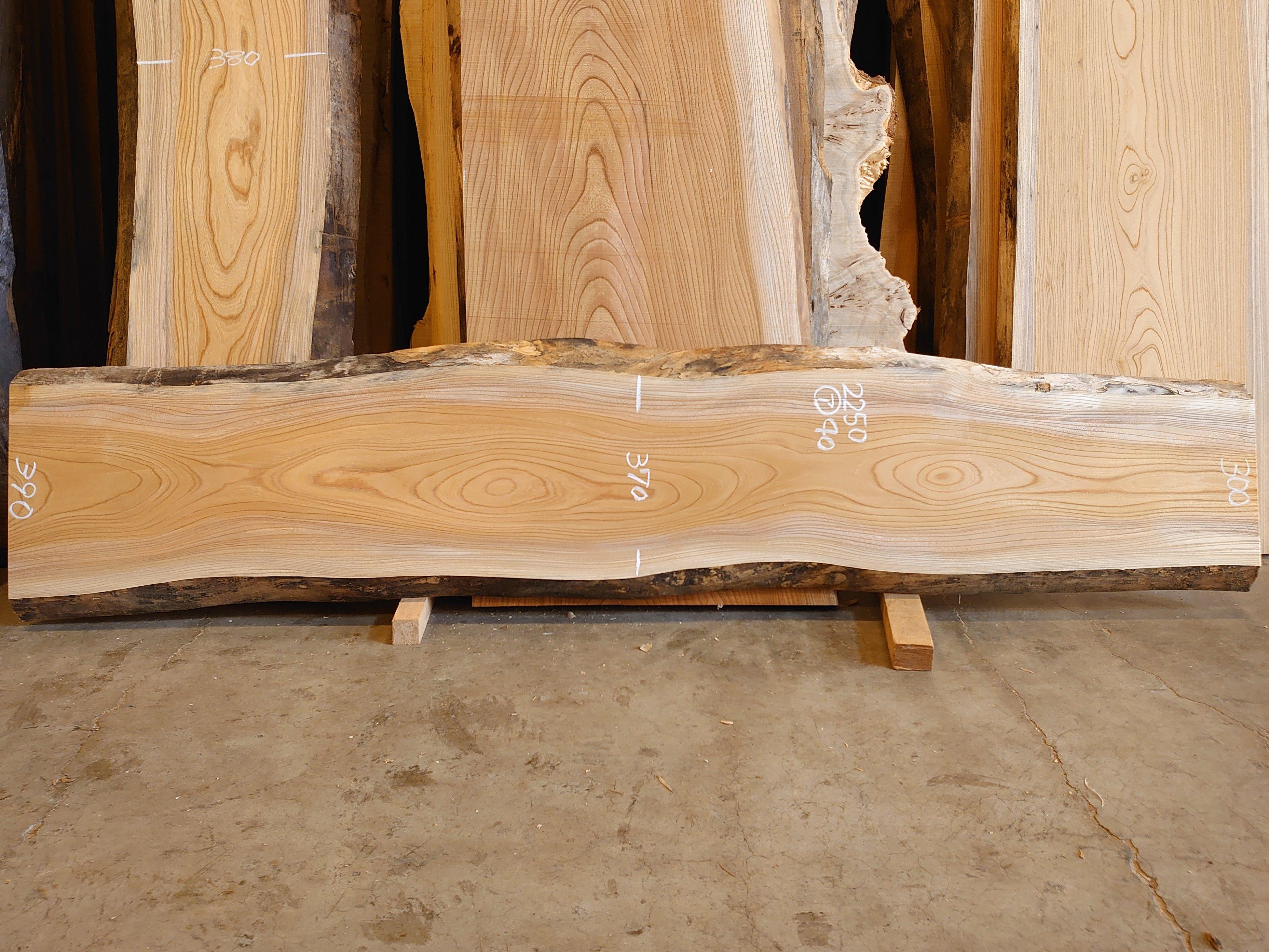 K-703 欅ケヤキ 国産 天然耳付き板 2250×450 表面電気カンナ済 天然乾燥材