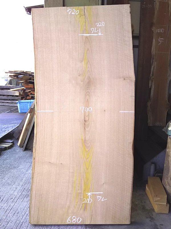 KU-145 栗クリ 国産 天然耳付き板 1520×700 天然乾燥材