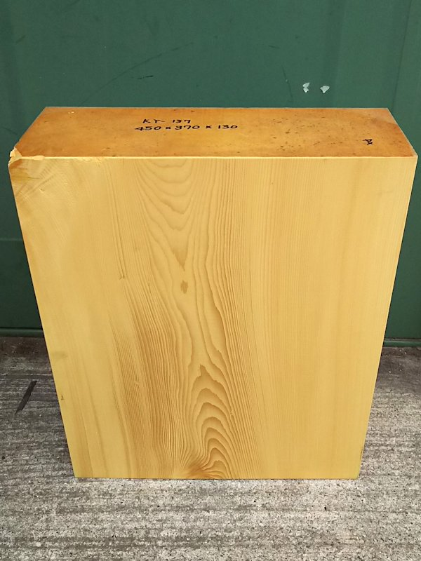 KY-137 榧カヤかや 彫刻用材 450×370×130 乾燥材