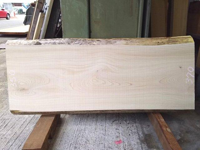 H-200 桧檜ヒノキひのき 国産 天然耳付き板 1000×350