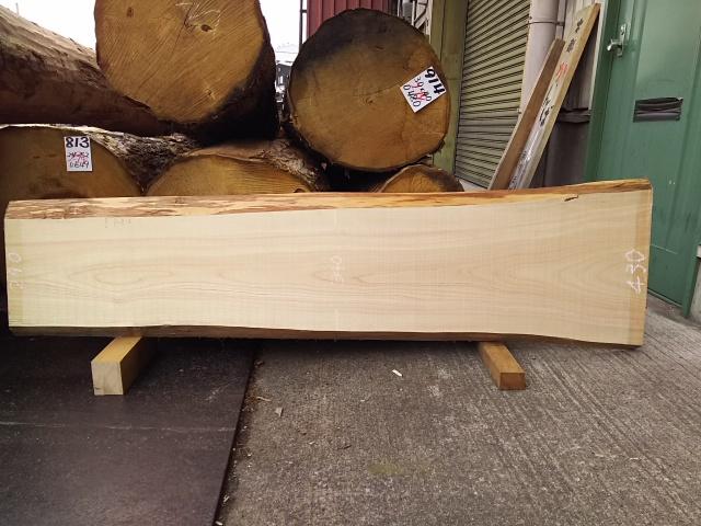 H-203 桧檜ヒノキひのき 国産 天然耳付き板 1750×400 天然乾燥材