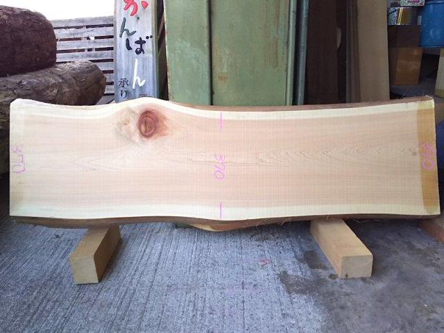 H-208 桧檜ヒノキひのき 国産 天然耳付き板 1420×400 天然乾燥材