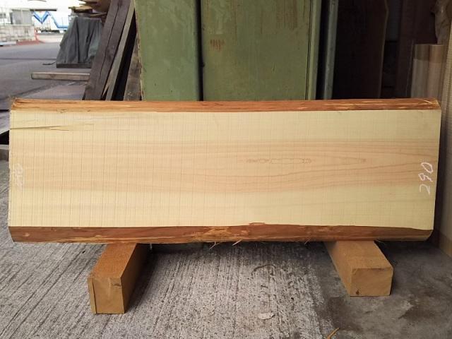 H-209 桧檜ヒノキひのき 国産 天然耳付き板 1020×350 天然乾燥材