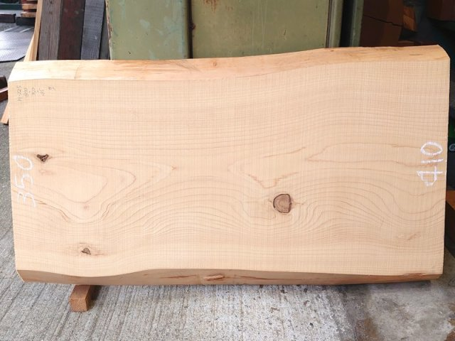 H-225 桧檜ヒノキひのき 国産 天然耳付き板 800×450 天然乾燥材