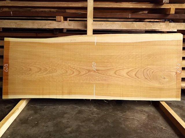 K-517 欅ケヤキ 国産 天然耳付き板 1820×700 天然乾燥材