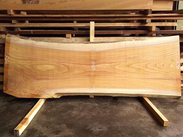 K-520 欅ケヤキ 国産 天然耳付き板 2360×800 天然乾燥材