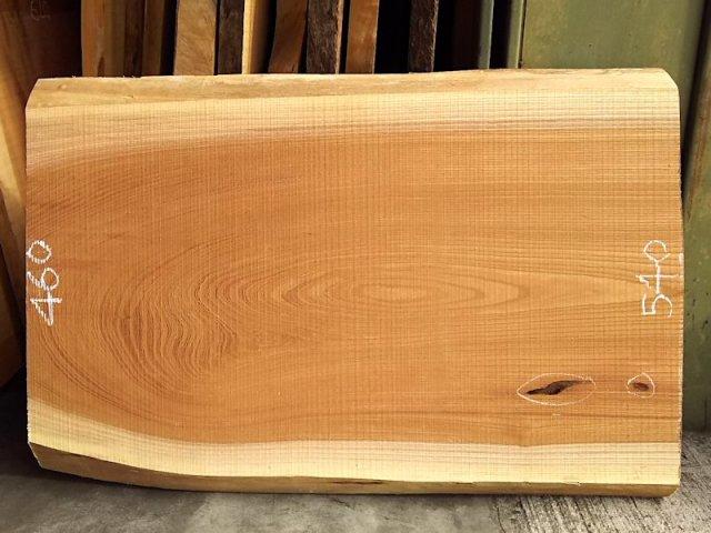 K-526 欅ケヤキ 国産 天然耳付き板 880×600 天然乾燥材