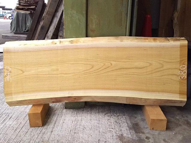 K-536 欅ケヤキ 国産 天然耳付き板 1150×450 天然乾燥材